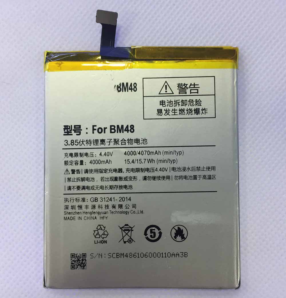 HFY  BM48 Battery for Xiaomi Note 2 Battery   note2 4000mAh