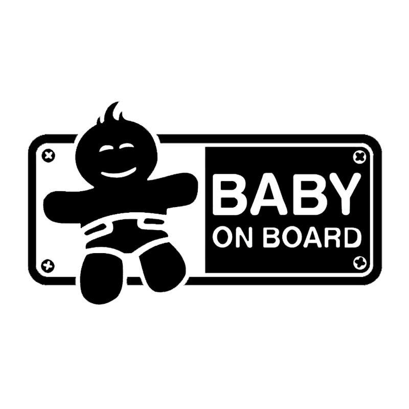 16*9.1 см Забавный Виниловые автомобилей Средства ухода за кожей Наклейка Baby на борту Детская безопасность знак автомобиля Стикеры Интимные а...