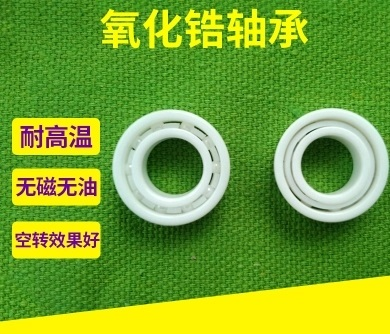 cost performance 6700 full Ceramic Bearing 10x15x4mm 10*15*4mm Zirconia ZrO2 ball bearing nokia 6700 classic illuvial