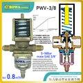 Водяные клапаны под давлением обеспечивают модулирующую регулировку давления конденсации и поэтому поддерживают ее в постоянном режиме в...