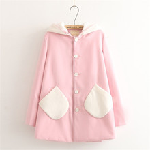 OLGITUM 2017 Women Winter Cute Long Bunny Ears Hoodie Sweet Woolen Jacket Kawaii Rabbit Hoodies Soft Cute Girls Pink Pullovers