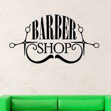 Hair Salon Vinyl Wall Decal Beauty Hairdresser Stickers Barbershop Logo Art Mural Decoration AY1007