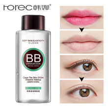 ROREC Oil-Free Liquid Eye Makeup Remover Cleansing Water Intensive Purify Makeup Remover Oil Soft for Eyes Lips Natural Mild mineral moisturizing makeup remover liquid water gentle eye lip face make up remover deep cleansing hydrophilic oil banila co