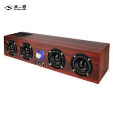 Wooden Mini Transportable Encompass Stereo Sound Wi-fi Bluetooth Speaker for SmartPhone Pill PC AUX U disk FM ,TF Card Bluetooth