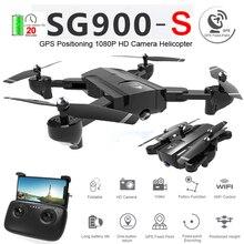 SG900 S SG900S GPS מתקפל Profissional Drone עם מצלמה 1080P HD Selfie WiFi FPV רחב זווית RC Quadcopter מסוק צעצועים f11