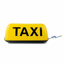 12V White Shell Taxi Cab Sign Roof Top Topper Car Yellow Bright Light Lamp 11 waterproof taxi cab top lamp magnetic car vehicle indicator lights with cord and plug waterproof taxi top light