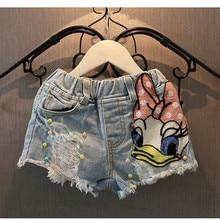 Милые джинсовые шорты для девочек с рисунком Дейзи Дак; рваные джинсы для малышей; укороченные штаны; летние детские брюки с блестками и жемчугом; Одежда для девочек