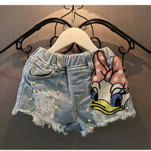 Girls cute Shorts Denim Cartoon Daisy Duck hole Baby Ripped Jeans Short Pants Su