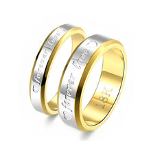 YIERLOVE Fashion double color titanium letters forever love couple rings never fade popular rings lovers gift
