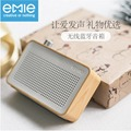 EMIE MINI Wireless Bluetooth Speaker Literary Fresh Retro Can Be Put Into Pocket