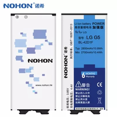 NOHON Original Battery for LG G5 G5SE H868 H860N US992 H850 F700L BL-42D1F With Retail PackageNOHON Original Battery for LG G5 G5SE H868 H860N US992 H850 F700L BL-42D1F With Retail Package