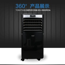 Portable Air Conditioner Refrigeration Fan Cold Fan Cold and Warm Dual-purpose Home Remote Control Cold Fan Heating Machine