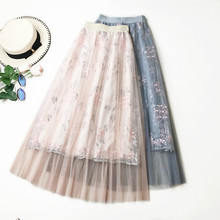 AcFirst Winter Blue Pink Women Skirts Japan Style High Waist Pleated Embroidery Ankle Length Long Skirt All-match Chiffon