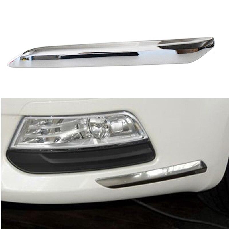 Для peugeot, для Citroen C5 2008 2009 2010 2011 2012 2013 2014 2015 передний бампер автомобиля хром серебристой отделкой полоса декоративная крышка