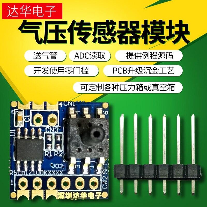 Barometric Pressure Sensor Module: Positive 1-0 KPa ADC Reads Micro-barometric Pressure MeasurementBarometric Pressure Sensor Module: Positive 1-0 KPa ADC Reads Micro-barometric Pressure Measurement
