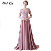 WeiYin Beading Long Sleeves Evening Dresses Abendkleider 2018 Illusion Neckline Party Designs Prom Gowns Vestidos De Noche