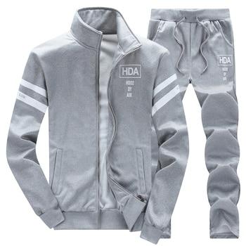 2018 Spring Autumn Men's Clothing Suits Male Clothing Set Casual Sweatshirts Pant Men Brand Clothing Sportswear Plus Size  4XL