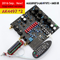Upgraded version AK4497EQ *2 + XMOS U8 + AK4118 soft control DAC decoder  w/ LCD display / Remote control