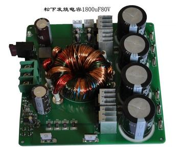 500W type D: DC12V To DC21V Switching boost Power Supply For car amp