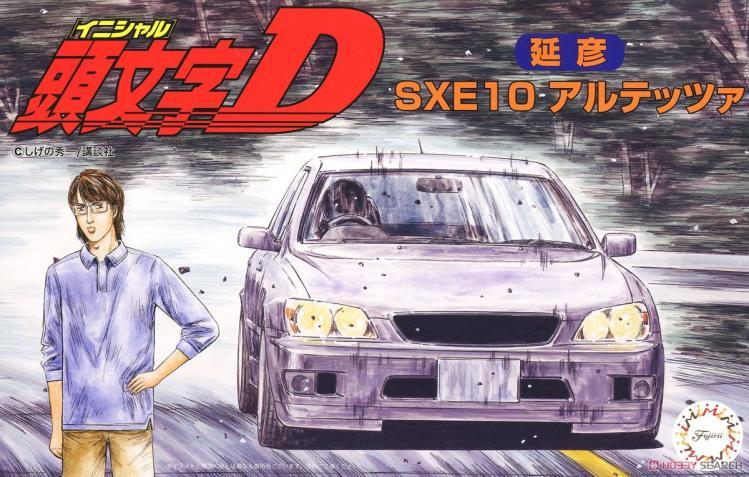 1/24 تجميع سيارة الأولي D SXE10 Altezza 18364-في مجموعات البناء النموذجي من الألعاب والهوايات على  مجموعة 1