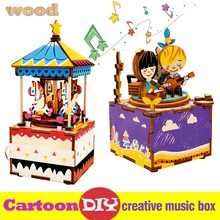 Cartoon Creative DIY Music Box Wooden Carousel Robot Animal Birds Shape Musical Boxes for Kids Girls Friend Christmas gifts