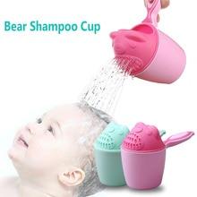 Children's Hair wash cup baby shower Sha