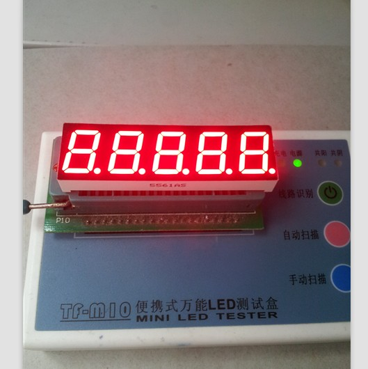 Free Ship 10PC Common cathodeCommon anode 0.56 5 bits digital tube led display 0.56inches Red led digital tub