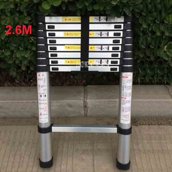 New 2.6 Meters DLT-A Portable Safety Extension Ladder Thick Aluminum Alloy Single-sided Straight Ladder Household 9 Steps Ladder