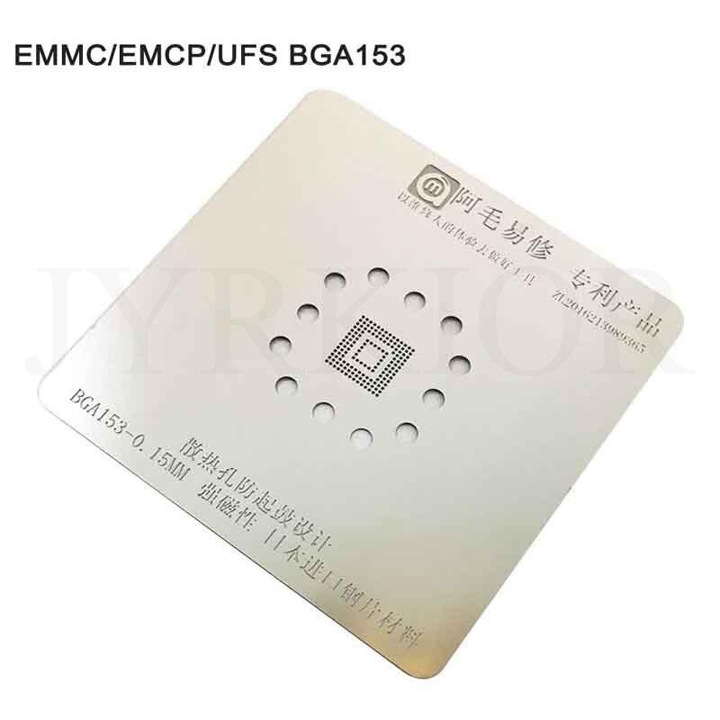 Good quality and cheap bga254 in Store Sish