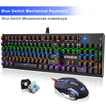 Blue Switch Mechanical Keyboard 104 Keys 13 LED Backlit Mode Gaming Keyboards for Laptop Desktop Wired USB teclado Gamer цены онлайн