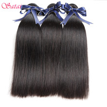 SATAI Brazilian Straight Hair Human Hair Bundles 1 Piece Hair Extension Natural Color 8 28inch Remy