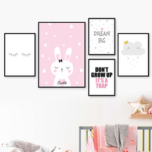 Rabbit Crown Cloud Eyelashes Quotes Nordic Posters And Prints Wall Art Canvas Painting Cartoon Picture Kids Room Decor