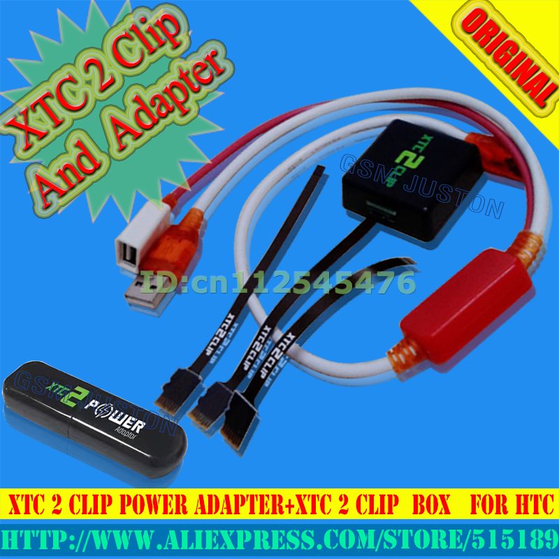 XTC 2 Clip Power Adapter  With Xtc 2 Clip Xtc Clip Box With 3 In 1 Flex Cable With Y Type Cable For HTC