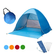 2019 Portable Outdoors Automatic Opening Pop Up Instant Quick Cabana Beach Tent Sun Shelter UV Protection Camping Tools lixada automatic instant pop up beach tent 2 person lightweight uv protection sun shelter beach tent cabana outdoor sunshelter