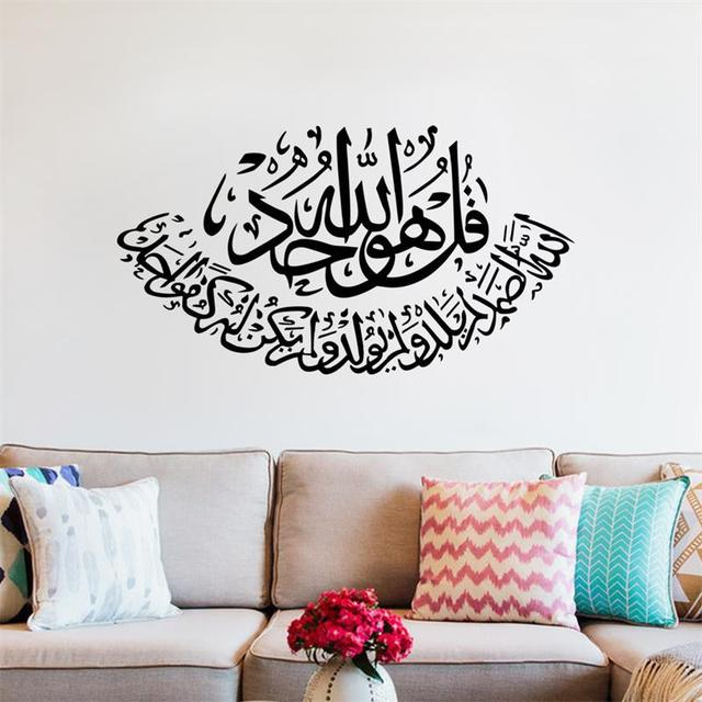 Islamic Muslim Modern Calligraphy Decorative Wall Stickers Home Character Decor Vinyl Living Room Bedroom Decoration Mural