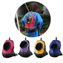 Backpack For Dogs Cats Outdoor Pet Dog Carrier Bag Double Shoulder Pet Dog Front Bag Breathe Mesh Travel Chest Backpack Head CF3