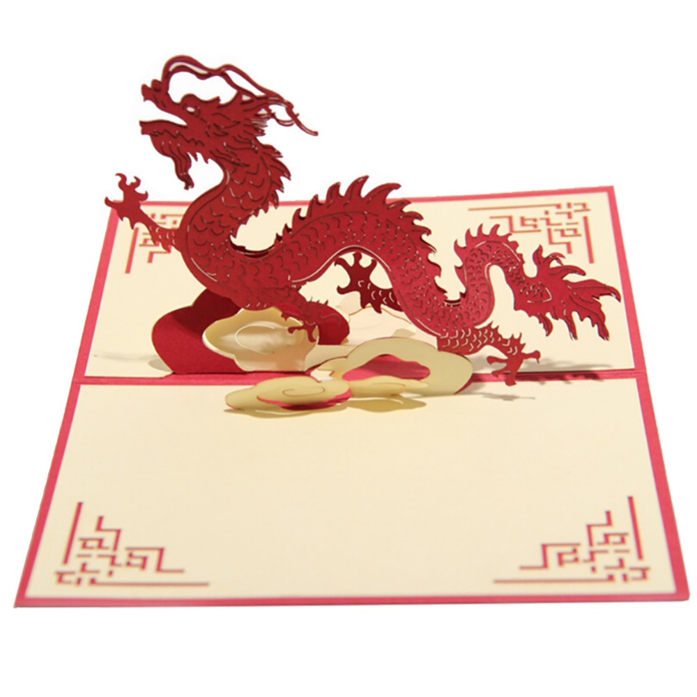 3D Chinese Dragon Birthday Greeting Cards Pop Up Paper Crafts ...