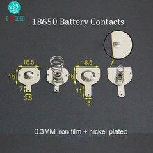 10 pairs 18650バッテリー連絡スプリングコンタクトバンドプレート18.5*16ミリメートル16.5*16ミリメートルコネクタ正電極負ボックス/電源銀行