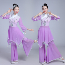 Chinese hanfu women classical dance costumes women's elegant fan dance costumes national dance performance  dance costume цена и фото