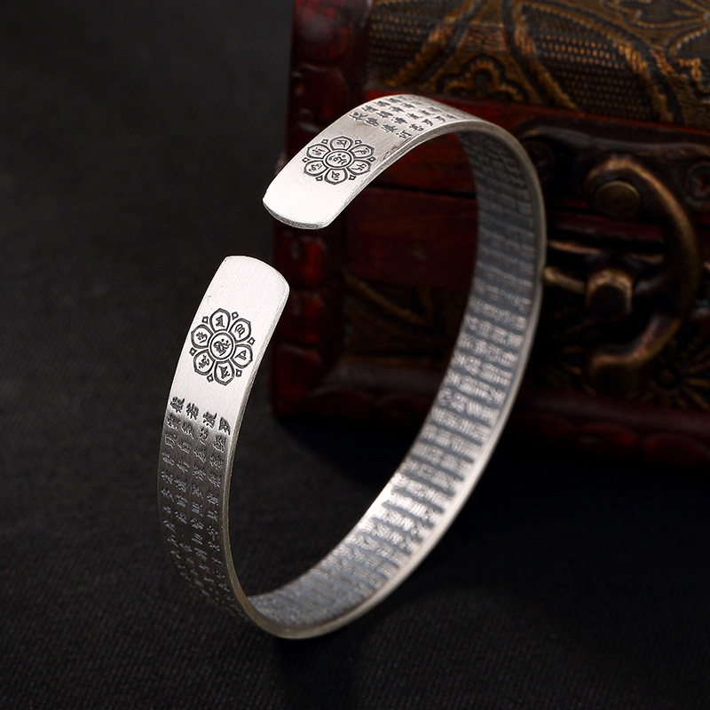 S999 Fine Silver Six Words Prajnaparamita Heart Sutra Female Bracelet Wholesale Silver Restoring Ancient Ways Openings s999 fine silver lotus pisces play lady bracelet wholesale sterling silver folk style ways openings