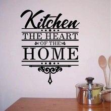 Personalizado slogan cozinha o coração da casa, adesivo de vinil cozinha restaurante decoração para casa adesivo de parede cf36
