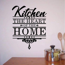 Personalized slogan kitchen the heart of the home, vinyl sticker kitchen restaurant home decoration wall sticker CF36