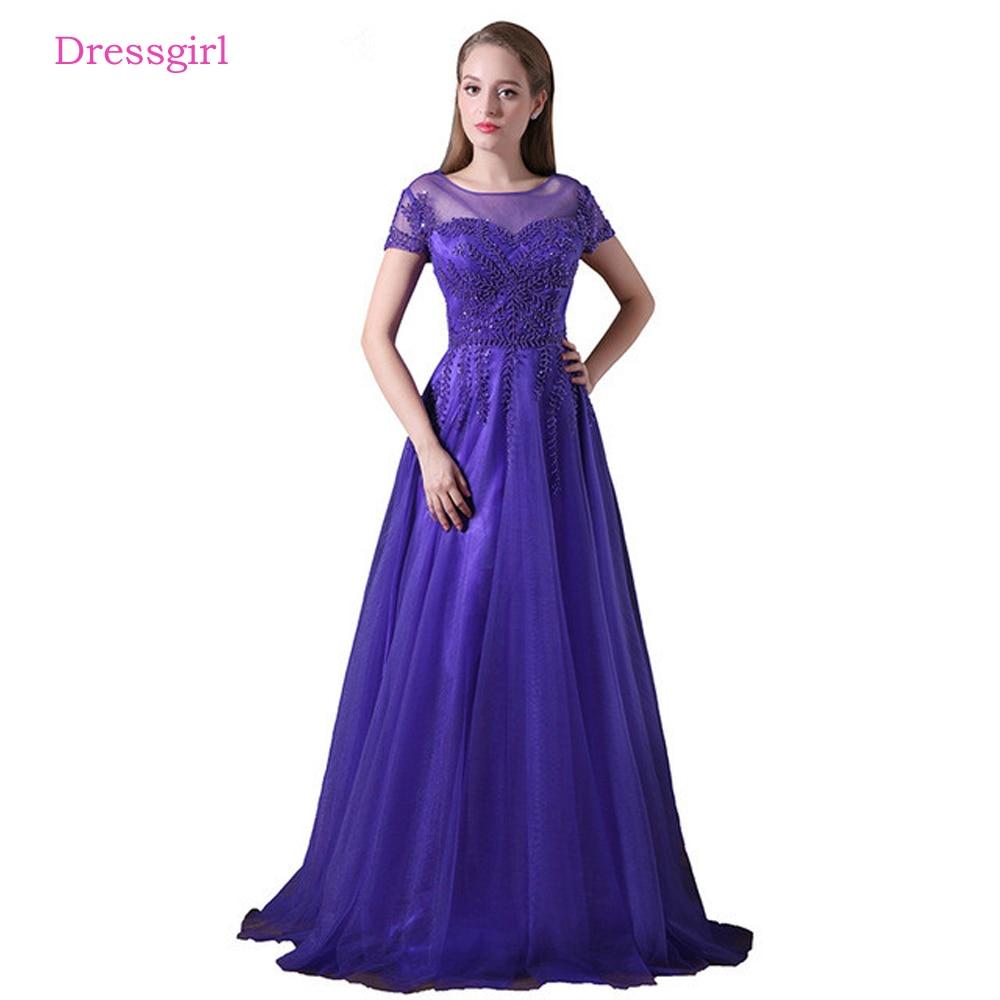 Voir à travers les robes De soirée 2019 a-ligne Cap manches Tulle perles élégantes femmes longue Robe De soirée Robe De bal Robe De soirée