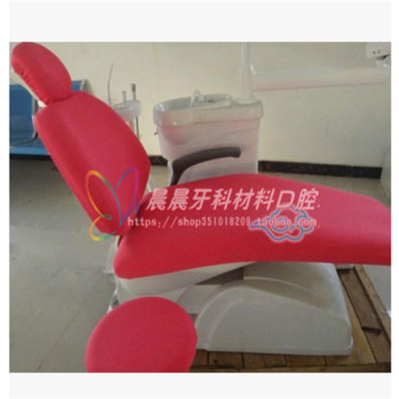 A0202 4 Pcs set High Elastic Dental Unit Covers Dental Chair Seat Cover Protective Case Set