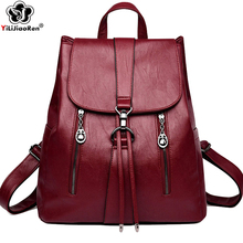 Fashion Anti Theft Backpack Women Soft Leather Large Capacity Bookbags for Teenage Girls School