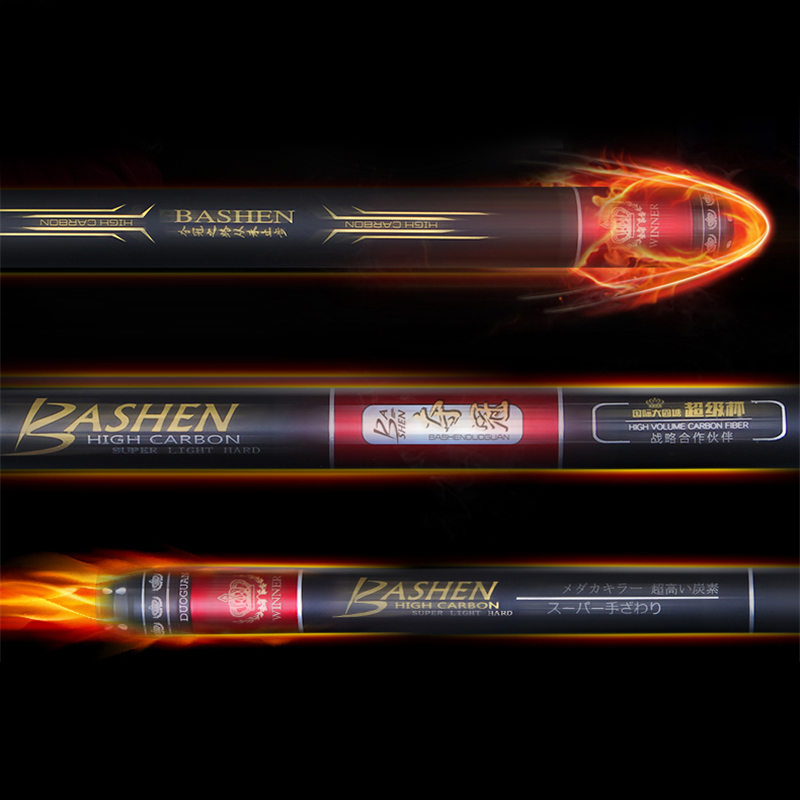 New Ultra-light Carbon Fishing Rod 3.6m-7.2m Portable Telescopic Super Hard Fishing Rod Good Quality Fishing Rod outdoor