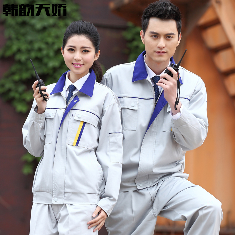 Long-sleeve work wear set male spring and autumn protective clothing workwear work clothes customize