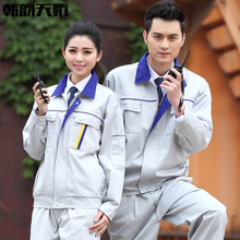 Long-sleeve work put on set male spring and autumn protecting clothes workwear work garments customise