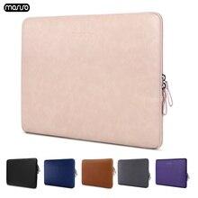 MOSISO Super Shining PU แล็ปท็อปกระเป๋ากระเป๋าถือกระเป๋าเอกสารสำหรับ MacBook Pro Air Retina 13 13.3 นิ้วกันน้ำผู้หญิงกระเป๋าถือ Handbag