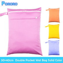 [Pororo]2019 New 30*40cm Waterproof Double Pocket Wet Bag Baby Care Diaper Reusable Solid Layer PUL Summer Travel